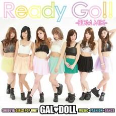 galdoll_readygo