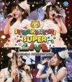 洲崎西SUPER LIVE