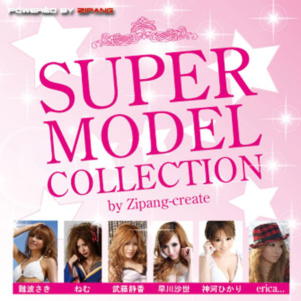 super_model_collection