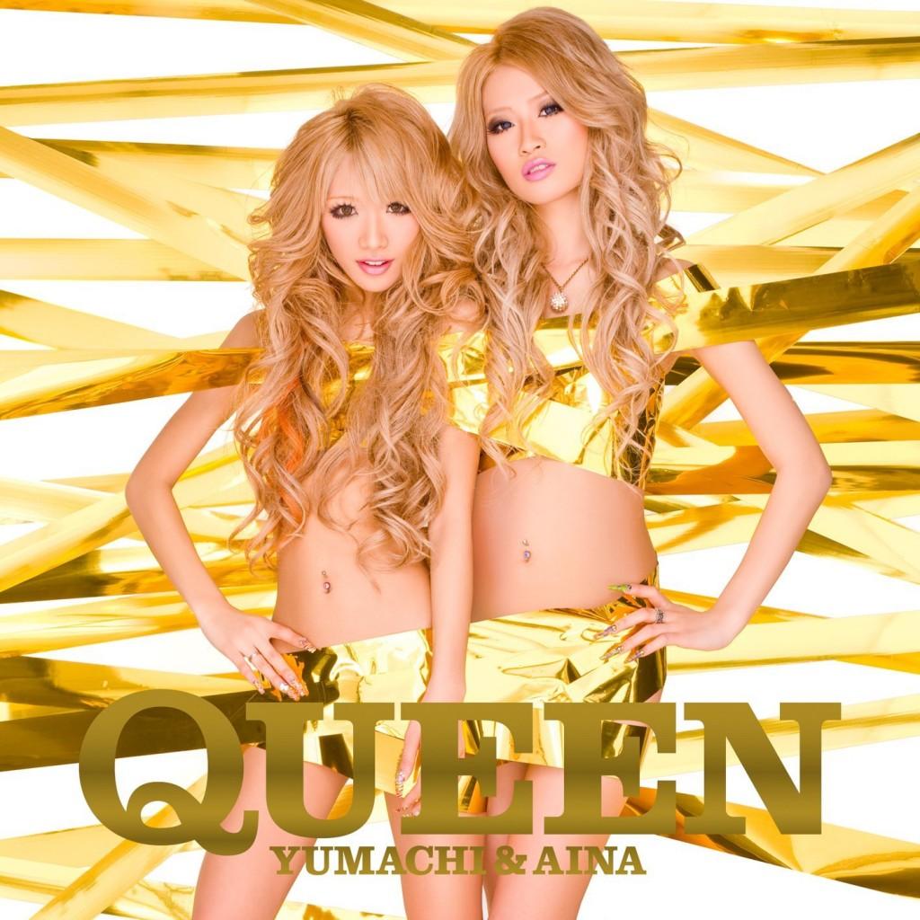 yumachiaina-queen